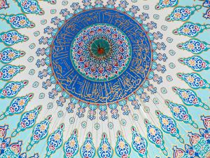 Kazakhstan, Astana, Nur Astana Mosque by Jane Sweeney