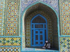 Beautiful Afghanistan Premium Photographic Prints artwork
