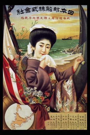 https://imgc.artprintimages.com/img/print/japan-mail-steamship-co-nyk-1909_u-l-q12vc430.jpg?p=0