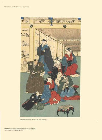 Japanese Artists of the XIX Century--Collectable Print