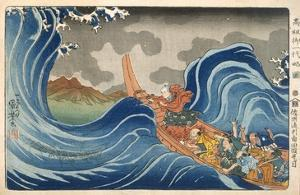 Boat and Waves (Colour Woodblock Print) by Japanese
