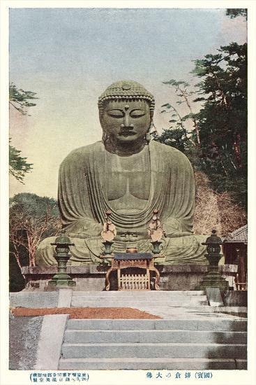 Japanese Buddha--Art Print