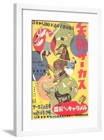 Japanese Circus--Framed Art Print