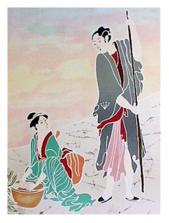 https://imgc.artprintimages.com/img/print/japanese-couple_u-l-f6g6bv0.jpg?p=0