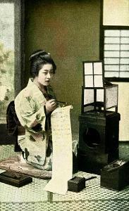 Japanese Geisha Writing Letter