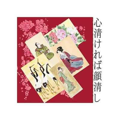 Japanese I--Art Print