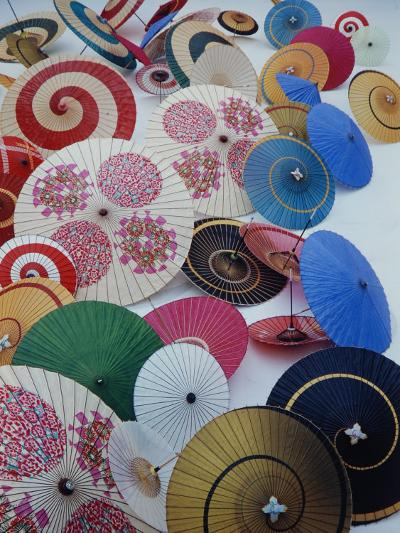 Japanese Imports: Umbrellas-Eliot Elisofon-Photographic Print