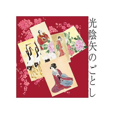 Japanese IV--Art Print