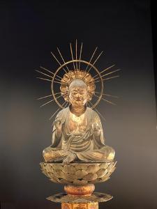 Jizo Bosatsu (Ksitigarbha), Kamakura Period (1185-1333), Second Half of the 13th Century by Japanese