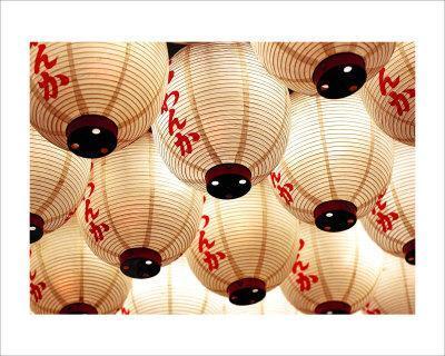 https://imgc.artprintimages.com/img/print/japanese-lanterns_u-l-f2xi8k0.jpg?p=0