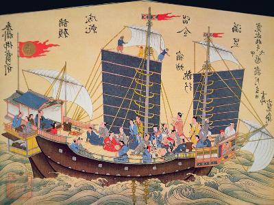 Japanese Merchant Ship of the 18th Century--Giclee Print