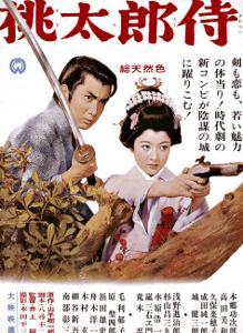 Japanese Movie Poster: Active Desire
