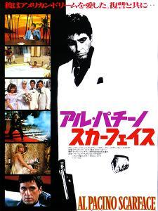 Japanese Movie Poster - Al Pacino Scarface