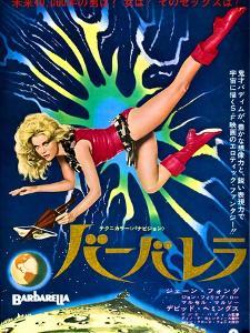 Japanese Movie Poster - Barbarella