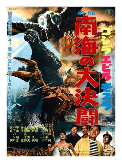 Japanese Movie Poster - Godzilla Vs  the Sea Monster Giclee Print by |  Art com