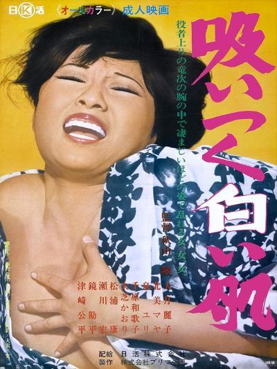 Japanese Movie Poster - White Flash--Giclee Print