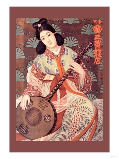Japanese Musician--Art Print