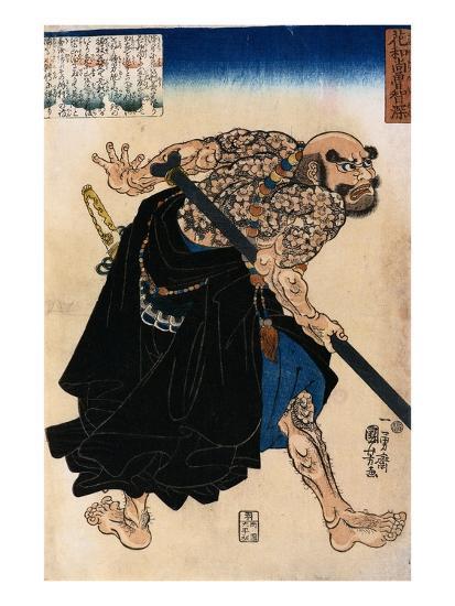 Japanese Print of a Samurai Possibly by Kunisada-Stefano Bianchetti-Giclee Print