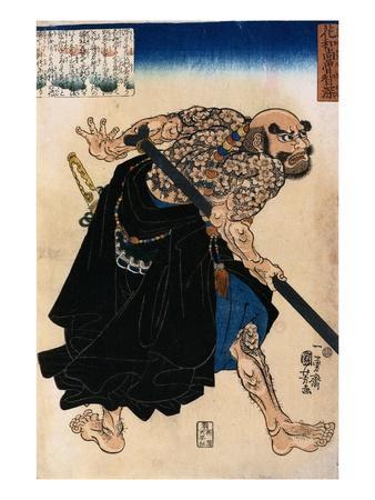 https://imgc.artprintimages.com/img/print/japanese-print-of-a-samurai-possibly-by-kunisada_u-l-pf9h1i0.jpg?p=0