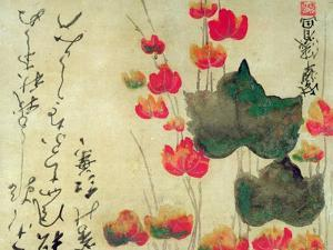 Poppies (Autumn Ivy) by Japanese School