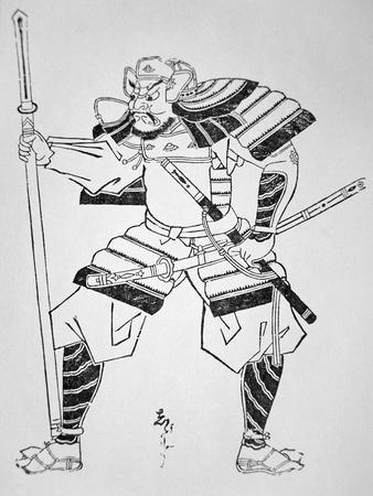 Unknown Japanese Warrior