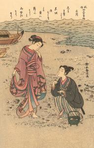 Japanese Woodblock, Japanese Women on Shore