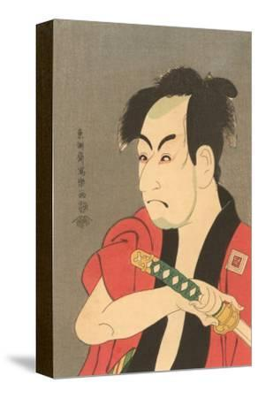 Japanese Woodblock, Man's Portrait