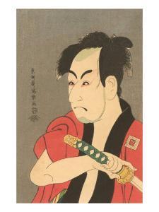Japanese Woodblock, Man's Portrait