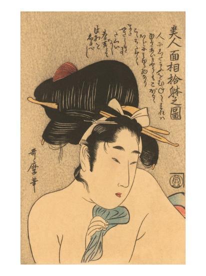 Japanese Woodblock, Nude Geisha--Art Print