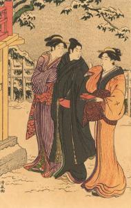 Japanese Woodblock, Three Women in Snow