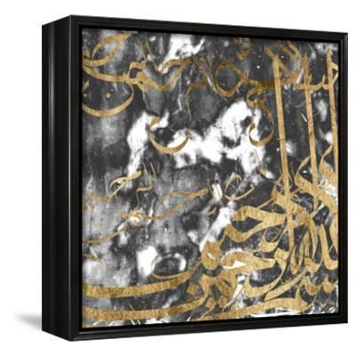 Arabic Abstract V by Jennifer Goldberger