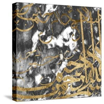 Arabic Abstract V