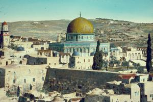 Jerusalem: Dome of the Rock and Western Wall, c.1950