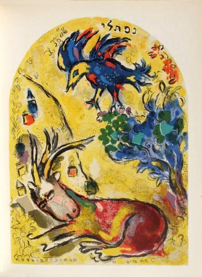 Jerusalem Windows : NephtaII-Marc Chagall-Collectable Print