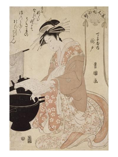 Jeune femme-Utagawa Toyokuni-Giclee Print