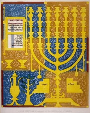 Jewish Candlestick