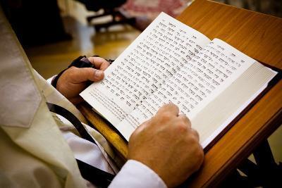 Jewish Prayer Book (Siddur)-EvanTravels-Photographic Print