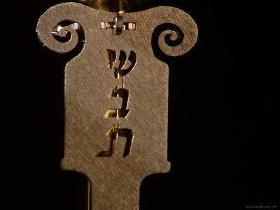 Jewish Symbols-Keith Levit-Photographic Print