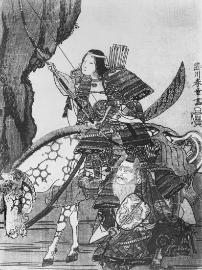 Jingo, Empress of Japan--Giclee Print