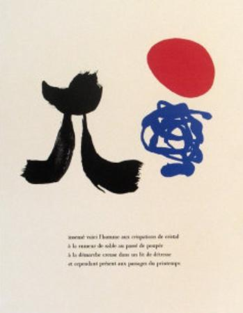 Illustrated Poems, Parler Seul by Joan Miró
