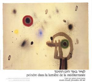 Personnage Devant le Soleil by Joan Miro