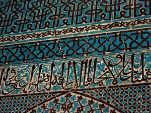 Tile Walls of Tile Museum, Karatay, Turkey by Joe Restuccia III