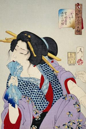 Looking in Pain: the Appearance of a Prostitute of the Kansei Era by Yoshitoshi by John Stevenson