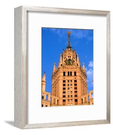 Central Tower of Apartment Block at Kotelnicheskaya Naberezhnaya 17/1, Moscow, Russia