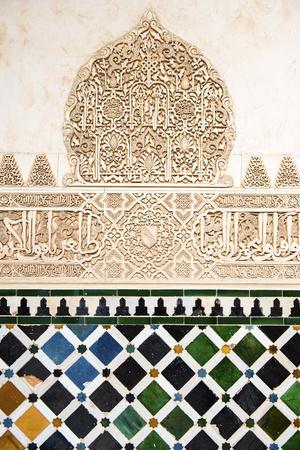Spain, Andalusia, Granada, Alhambra, Moorish architecture