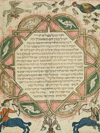 Page from a Hebrew Bible Depicting Domestic Animals and Centaurs, 1299
