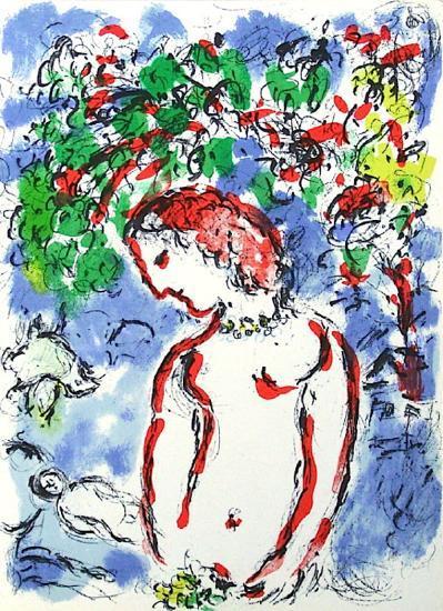 Jour De Printemps-Marc Chagall-Premium Edition