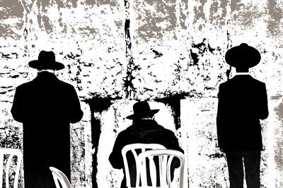 Dovening, from the Series Tuesday at the Wailing Wall (2016)