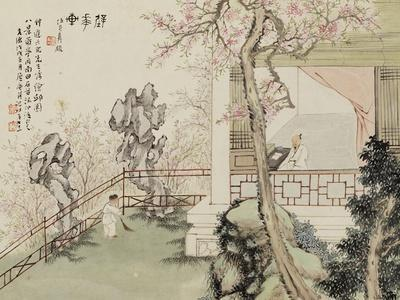 Eight Views of Qiu Garden
