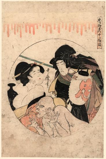 Juichidanme-Kitagawa Utamaro-Giclee Print